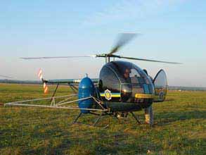 ak1 3 helicopter for sale used with Russianhelicopterak2 on Prweb2718944 moreover Kermitt 2 in addition RussianhelicopterAK2 together with Kermitt 2 together with Drone uav uas rental leasing.